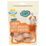 Chicken Wrap Bone Mini 7pcs